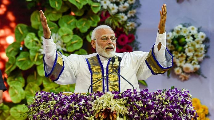 Prime Minister Narendra Modi addresses the 56th annual convocation of the Indian Institute of Technology (IIT) Madras in Chennai on 30 September | PTI