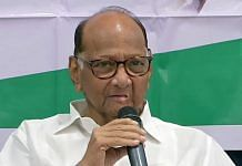 NCP chief Sharad Pawar is an accused in the MSC Bank scam