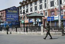 Restrictions and shutdown in Srinagar