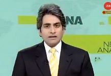 Zee News anchor Sudhir Chaudhary | Screenshot