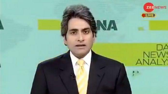 Zee News anchor Sudhir Chaudhary   Screenshot