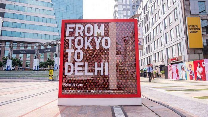 The UNIQLO cube installation at Cyber Hub, Gurgaon  Photo: UNIQLO India