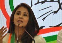File photo of Urmila Matondkar