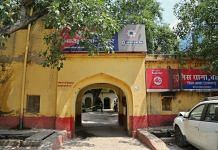Behror police station | Photo: Suraj Singh Bisht | ThePrint