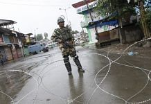 A file photo of a CRPF trooper in Jammu and Kashmir. | Praveen Jain/ThePrint