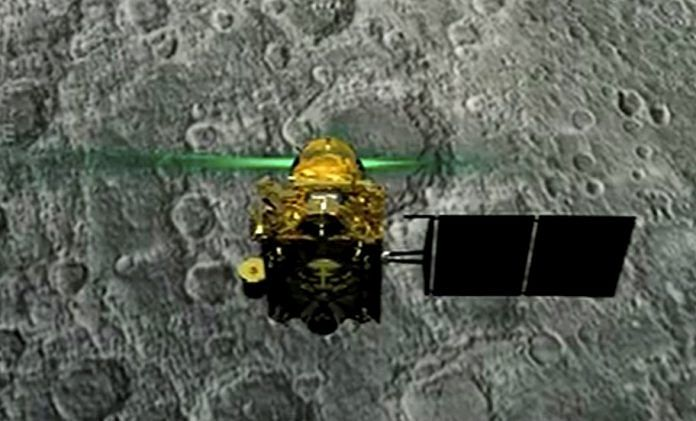 Screen grab of Chandrayaan-2's Vikram module taken before the final moon landing. | PTI Photo