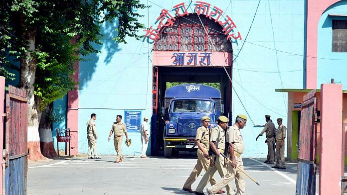 Agra Central Jail