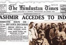 The day Kashmir acceded to India in 1947 | Commons