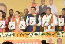 BJP Working President JP Nadda, Chief Minister Devendra Fadnavis and other leaders during the release of the BJP's 'Sankalp Patra' in Mumbai
