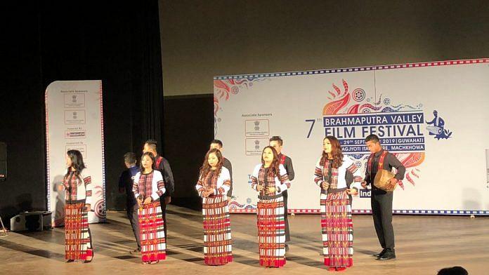 The Brahmaputra Valley Film Festival