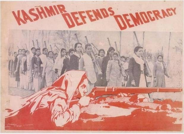 A poster showing female, pro-democracy fighters in Kashmir | Commons