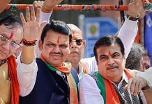 File photo | Devendra Fadnavis arrives to file his nomination papers for assembly elections, with Union Minister Nitin Gadkari and Maharashtra BJP President Chandrakant Patil, in Nagpur | PTI