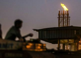 Oil Facilities And Services Ahead Of Final Year Figures After Demonetization Induced Fluctuation