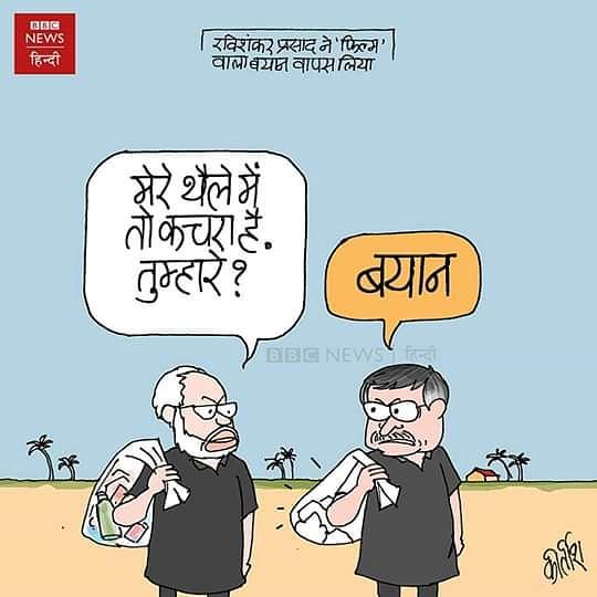 Kirtish Bhatt   BBC News Hindi