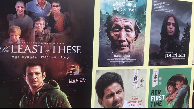 A poster at the Brahmaputra Valley Film Festival