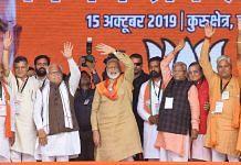 PM Modi's rally in Kurukshetra
