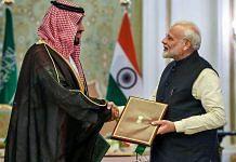 Prime Minister Narendra Modi and Crown Prince Mohammed bin Salman