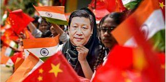 Xi Jinping arrival prep