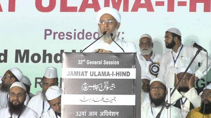 Maulana Mufti Salman Mansoorpuri