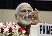 File photo of PM Narendra Modi | ThePrint