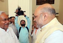 Bihar CM Nitish Kumar with Union Home Minister and BJP national president Amit Shah