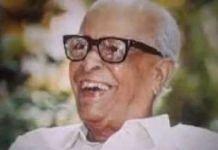 File image of R.K. Narayan   YouTube