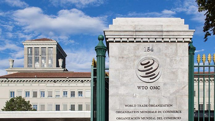 The WTO building in Geneva