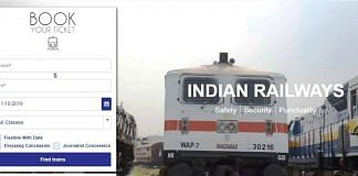 Once the new IRCTC service kicks in, passengers will be able to book the excess luggage and pay online.