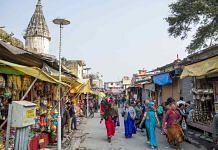 Market in Ayodhya