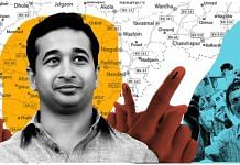 Former Congress MLA Nitesh Rane, fielded by the BJP in Maharashtra, won his seat | ThePrint