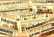 Maharashtra and Haryana election results dominate headlines Friday | ThePrint