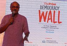 Shekhar Gupta at Democracy Wall at NULSAR | ThePrint
