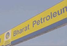 A Bharat Petroleum signboard