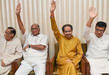 NCP-Shiv Sena-Congress alliance members