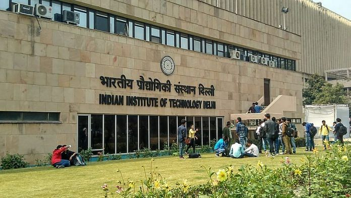 File photo of IIT-Delhi | Commons