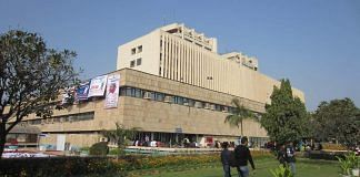 IIT Delhi campus