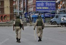 Security personnel in Kashmir | Praveen Jain | ThePrint | File photo