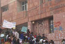 JNU students have been protesting against a hostel fee hike | Photo: Manisha Mondal | ThePrint