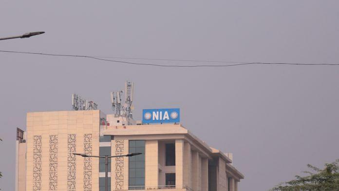 The NIA building in New Delhi | ThePrint