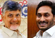 Former Andhra Pradesh CM Chandrababu Naidu and current CM Jagan Mohan Reddy