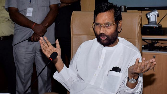 Consumer Affairs Minister Ram Vilas Paswan addressed a press conference on Delhi's water quality
