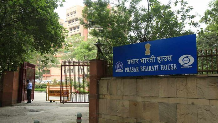 The committee's report stated that IIS officers should be posted to Prasar Bharati for a specific period | Manisha Mondal | ThePrint