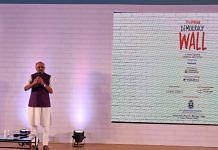 Editor-in-chief of ThePrint Shekhar Gupta at Democracy Wall event in Sonipat Monday | ThePrint