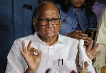 Sharad Pawar addresses the media in New Delhi