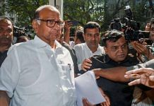 NCP President Sharad Pawar in Mumbai on 23 November 2019 | Shashank Parade | PTI File Photo