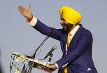 Navjot Singh Sidhu speaks at the Kartarpur Corridor opening in Pakistan