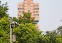 Mass surveillance in India