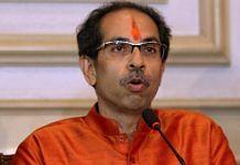 Uddhav Thackeray addresses media