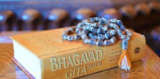 Bhagavad Gita | Photo by Caesar Oleksy from Pexels