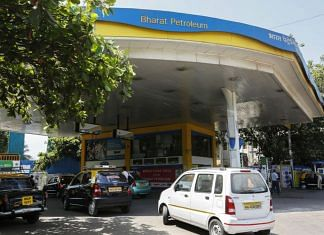 File photo of a Bharat Petroleum Corporation gas station in Mumbai